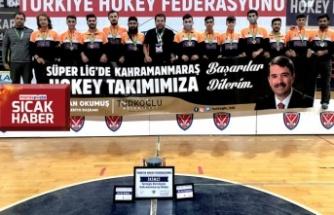 Türkoğlu Belediyesi, Hokey Süper Ligi'nde Türkiye 2.si oldu